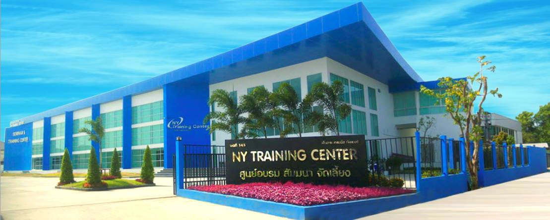 NY Training Center